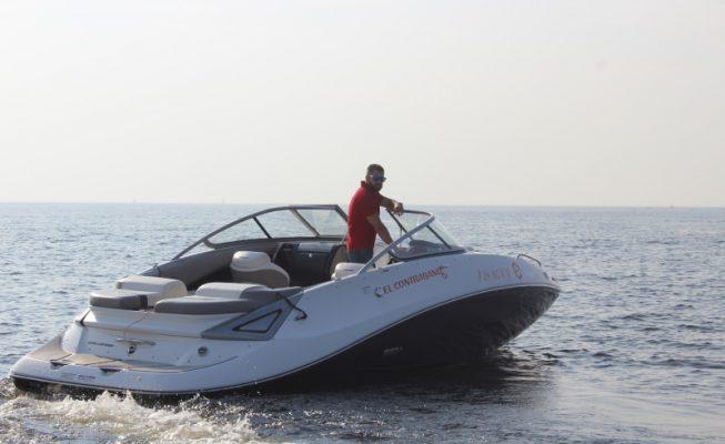 аренда катера challenger 230
